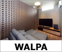 壁紙専門店WALPAはここでしか買えない壁紙を多数揃えるショップ。